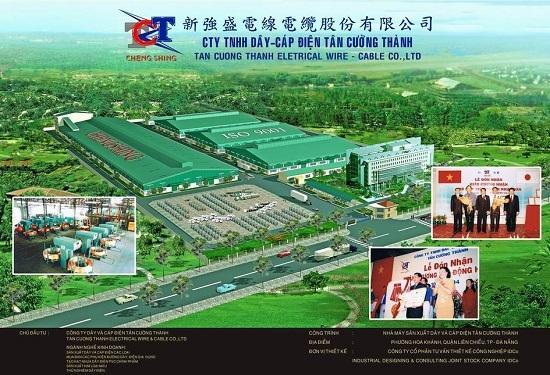 Công trình Nhà máy sản xuất dây và cáp điện Tân Cường Thành